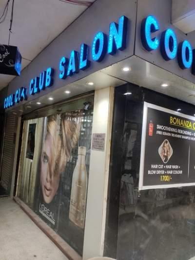 coolcut club salon rohini comp